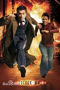 神秘博士第二十三季