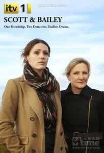 重案组女警第五季