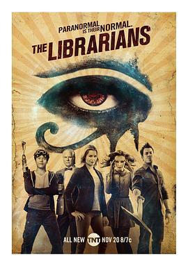 图书馆员第四季