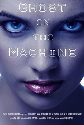 心灵与机器