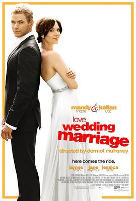 爱情婚礼和婚姻