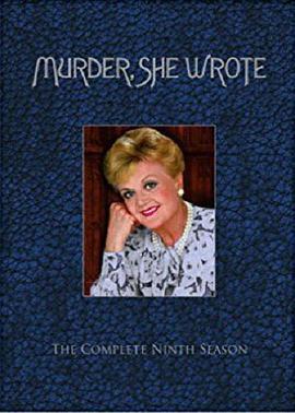 女作家与谋杀案第九季