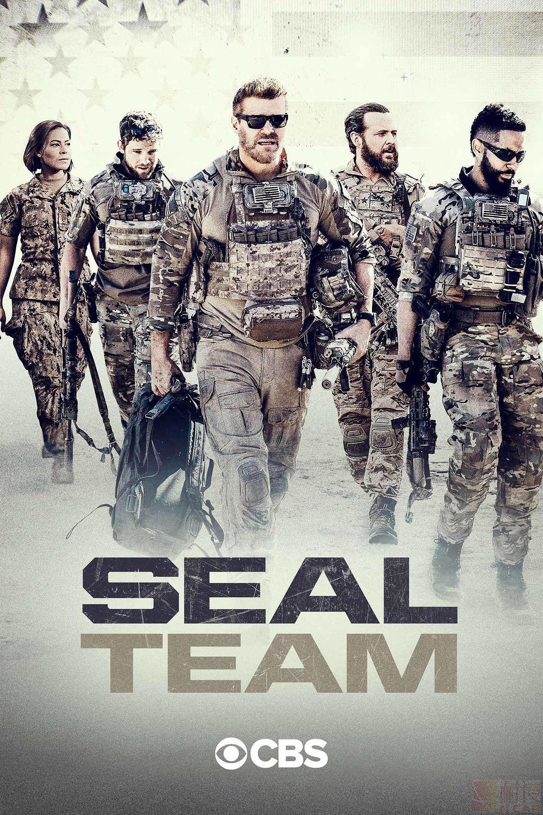 海豹突击队第五季