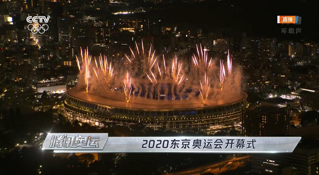 东京奥运会开幕式全程回顾