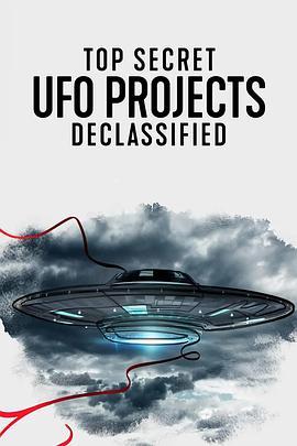 UFO档案:终极解密